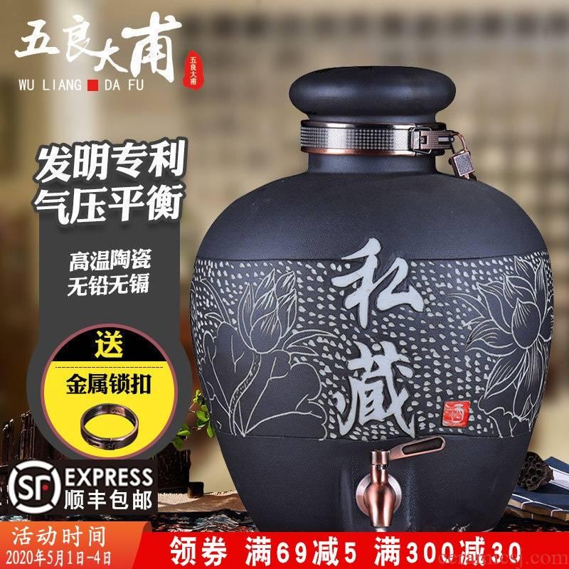 Jingdezhen ceramic jars it wine wine jar archaize jars mercifully bottle with tap 20 jins 30 jins 50 pounds