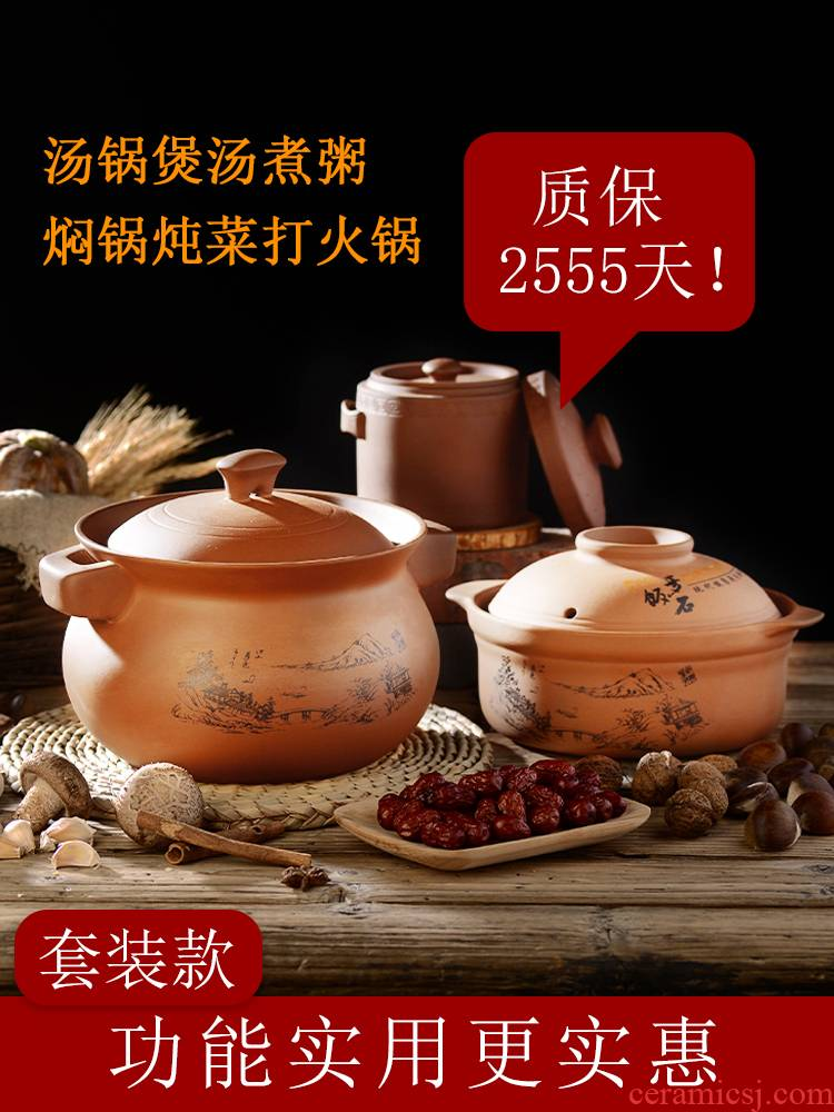 Casserole stew soup crock ceramic flame gas purple sand soup rice special for household gas buner small Casserole