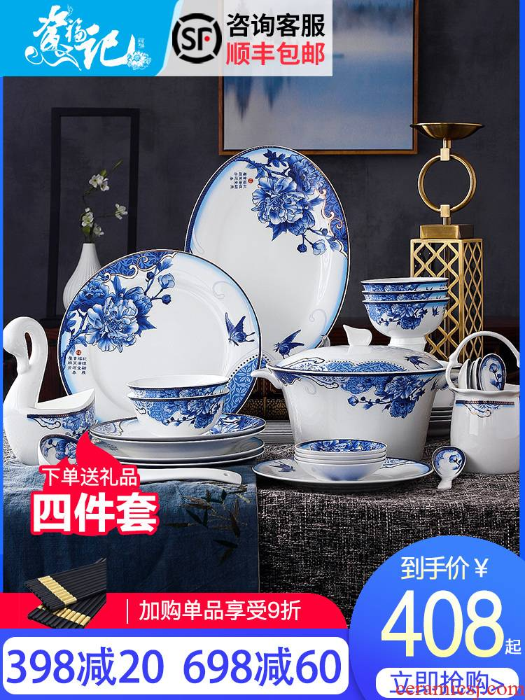 Jingdezhen blue and white porcelain dishes suit household Chinese wind restoring ancient ways ceramic tableware dishes chopsticks combination gift boxes