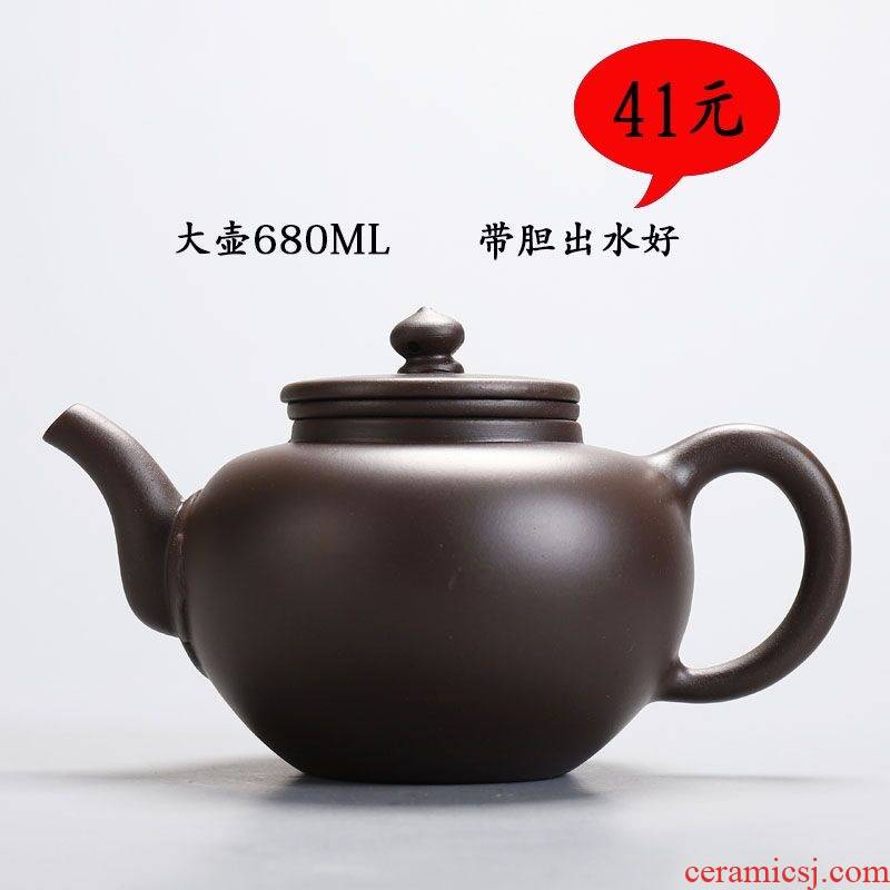 Garden of yixing it the large capacity of the next year with the filter tank narrow pot of kung fu tea tea pot large hotel