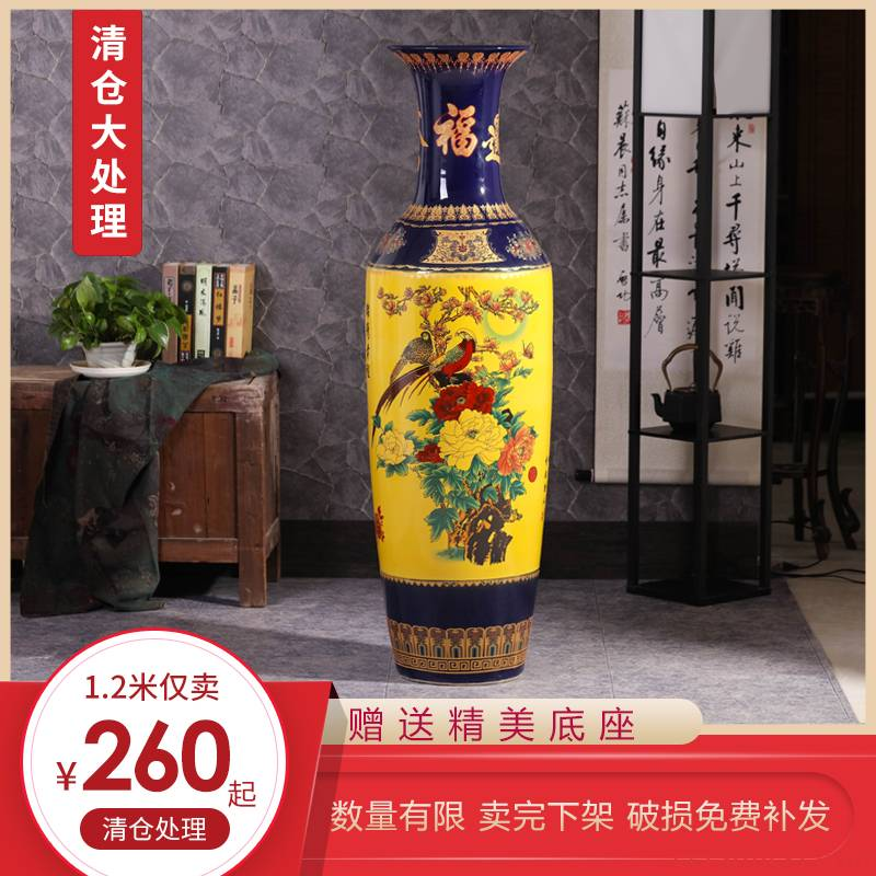 Break code a clearance sale! Jingdezhen ceramics powder enamel vase of large sitting room hotel opening decorative furnishing articles