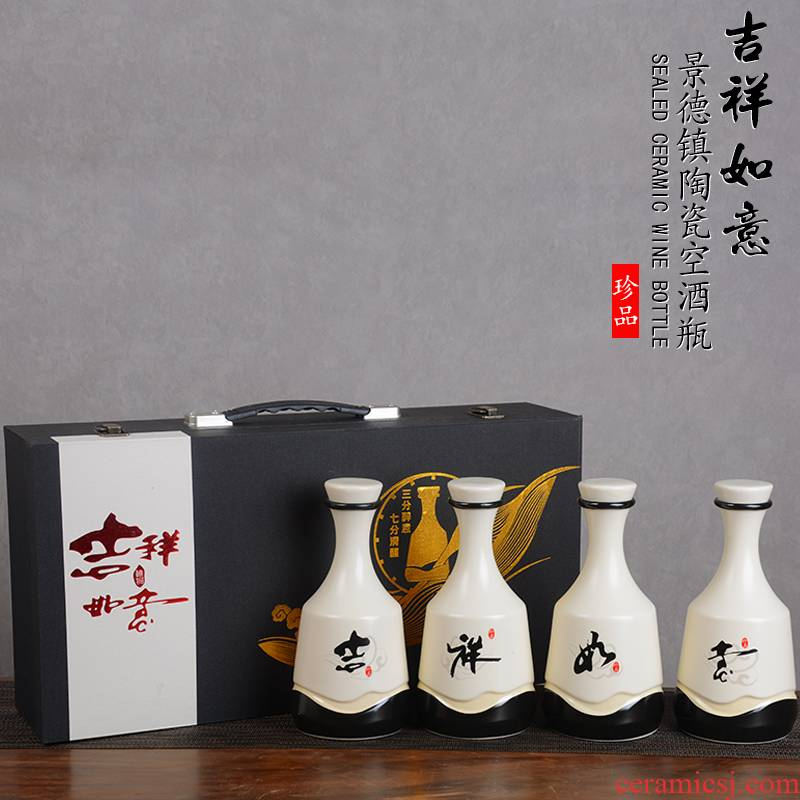 1 kg pack jingdezhen ceramic empty wine bottle with gift box creative household seal Chinese liquor jar jar jar