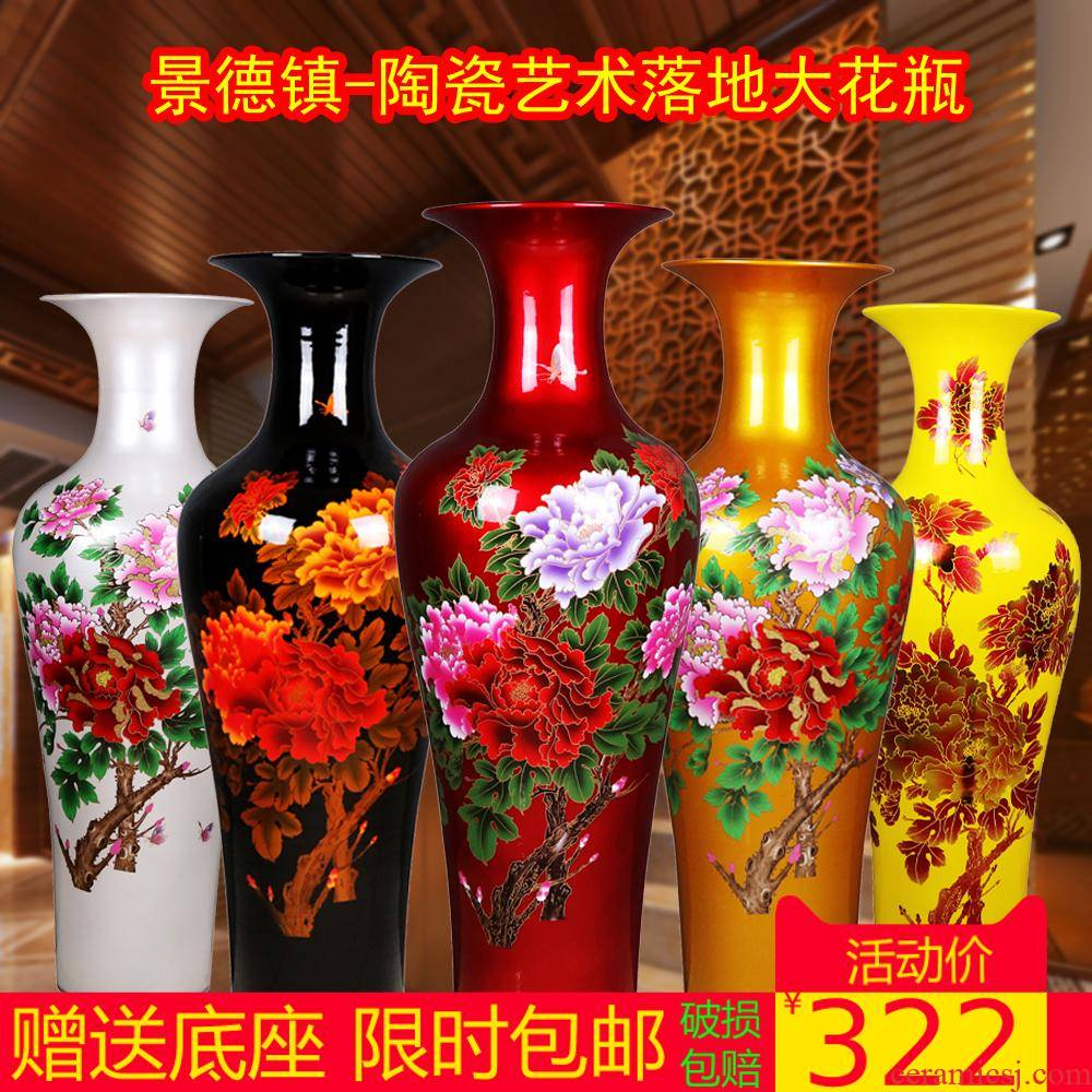 Jingdezhen ceramics glaze crystal big golden vase peony vases landing of new home sitting room furnishing articles