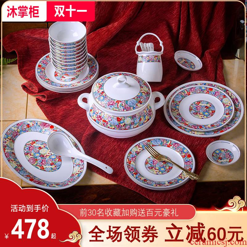 Treasure to suit ipads bowls at the South Pole plate contracted combination of Chinese style household tableware bowls of ipads plate/chopsticks combination