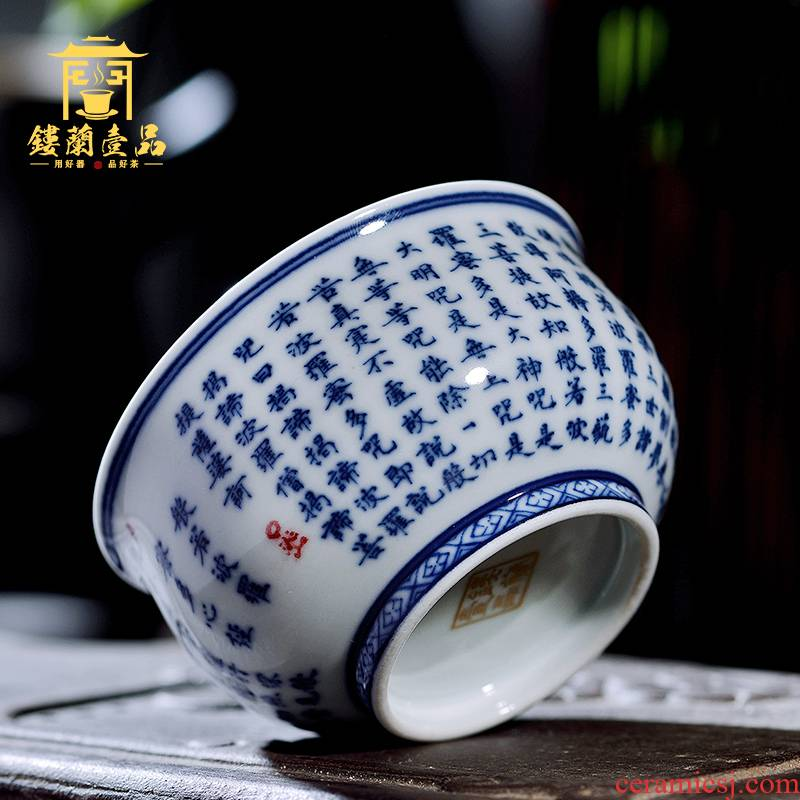 All hand - made porcelain of jingdezhen ceramics prajnaparamita heart sutra master cup large tea cup to use single CPU