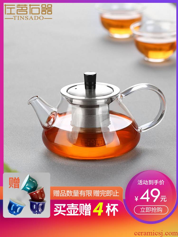 ZuoMing right is high temperature resistant one little teapot with filtering thickening glass mini kungfu single pot of tea, tea sets