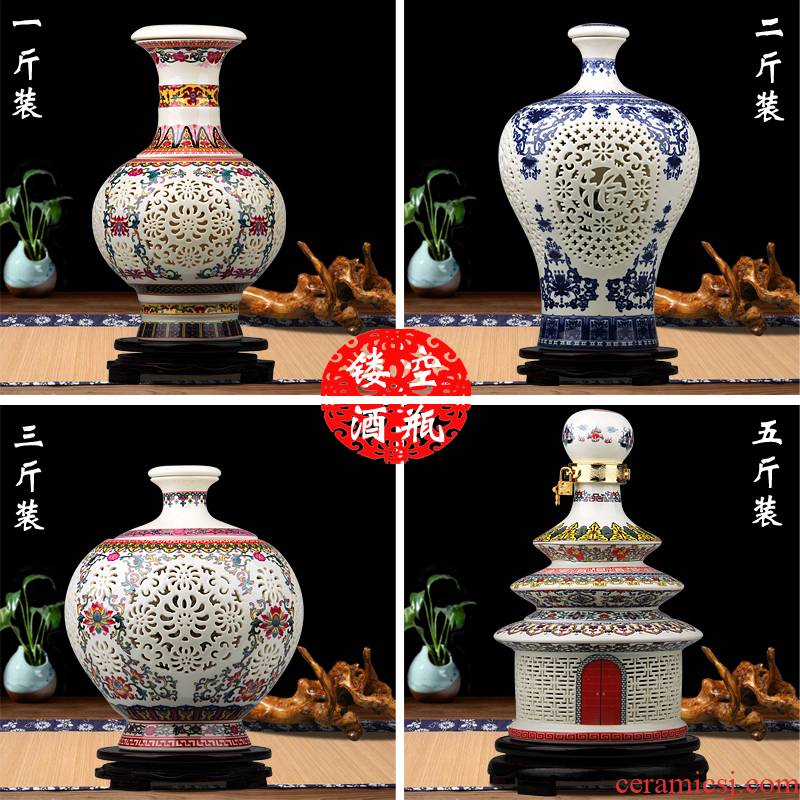 Jingdezhen ceramic bottle 1 catty 2 jins of three jin of 5 jins of hollow - out decorative jars household seal wine pot liquor