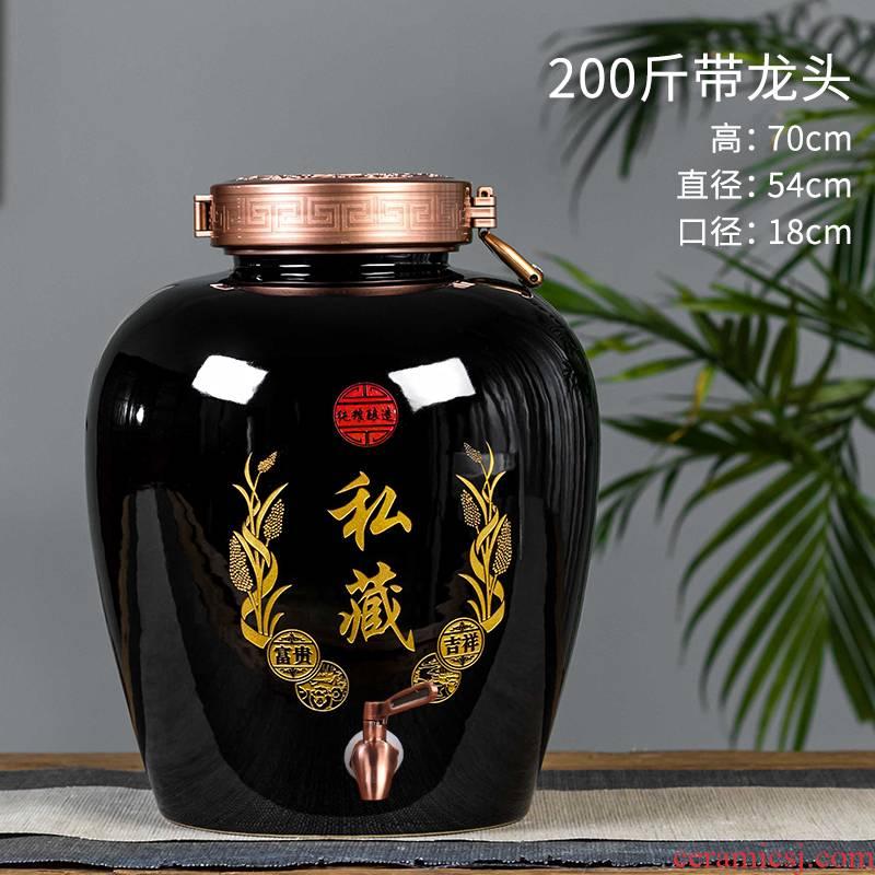 Bottle mercifully wine wine jar 10/20/50 jin seal household ceramics empty it caches jingdezhen hip flask