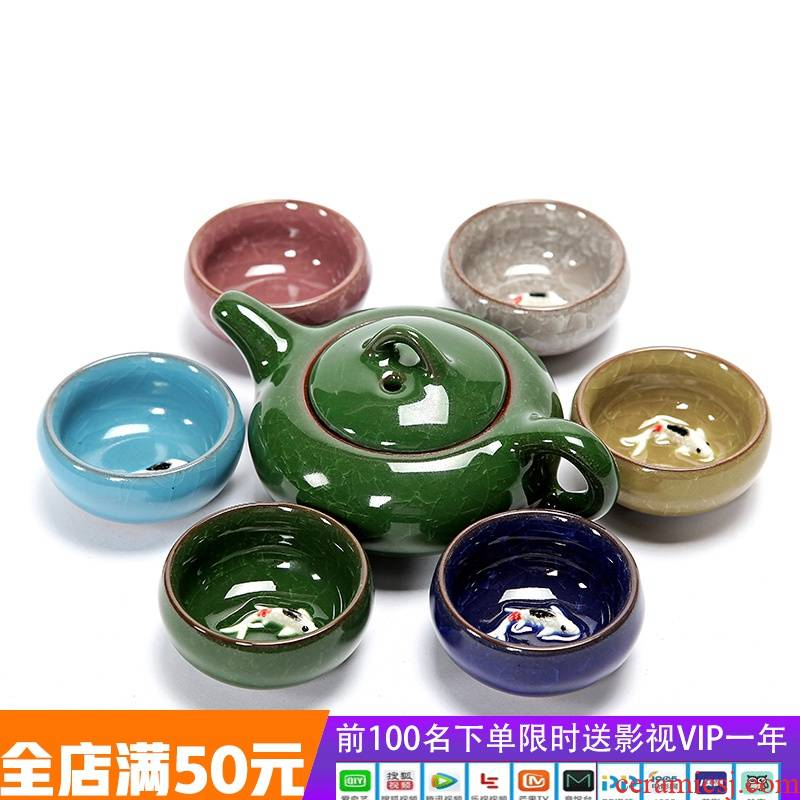 Ice crack small kung fu tea set ceramic cup bowl six color purple sand teapot and colorful Japanese sample tea cup on sale