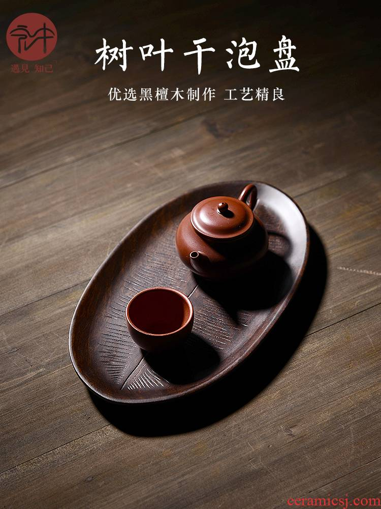 Macros in the ebony wood have tea pot holder base bearing cup mat zisha teapot cup mat spare parts for the tea taking