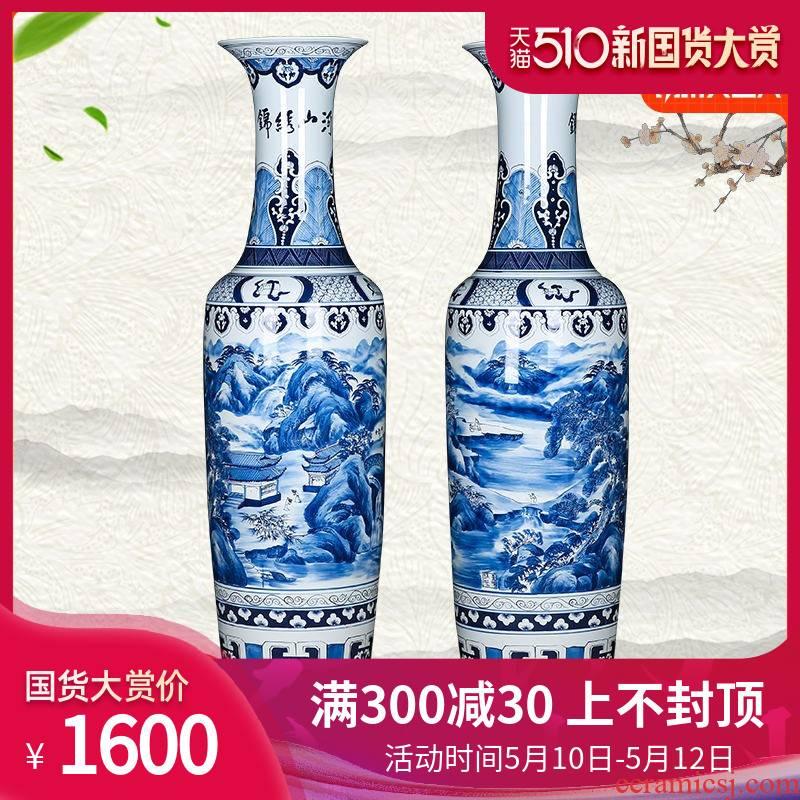 Jingdezhen ceramics landing big hand archaize blue and white porcelain vase splendid sunvo hall villa hotel opening