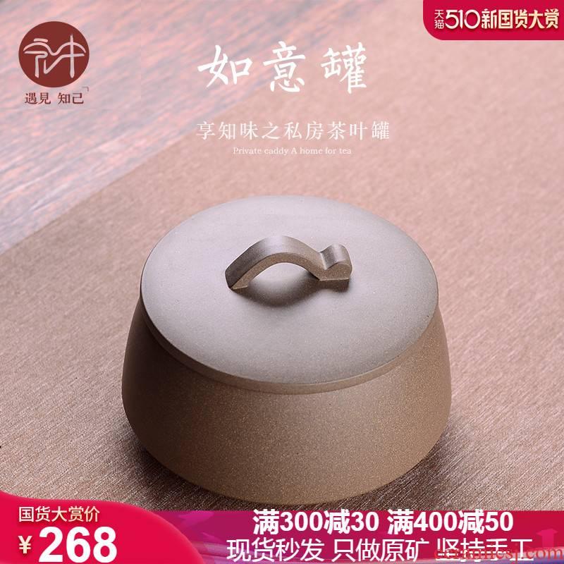 Ceramic yixing purple sand tea pot size 1 catty the packed seal pot pu - erh tea cake tea urn wake receives tea caddy fixings