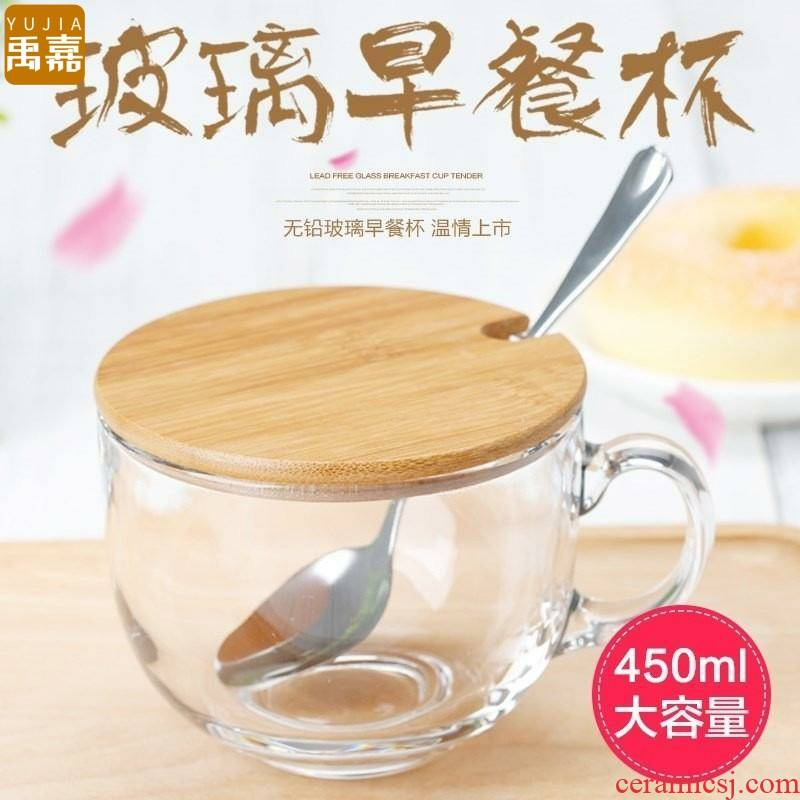 Office of cereal breakfast cereal milk cup YuJia cup of large capacity with oat ipads porcelain bowl with mercifully cover glass