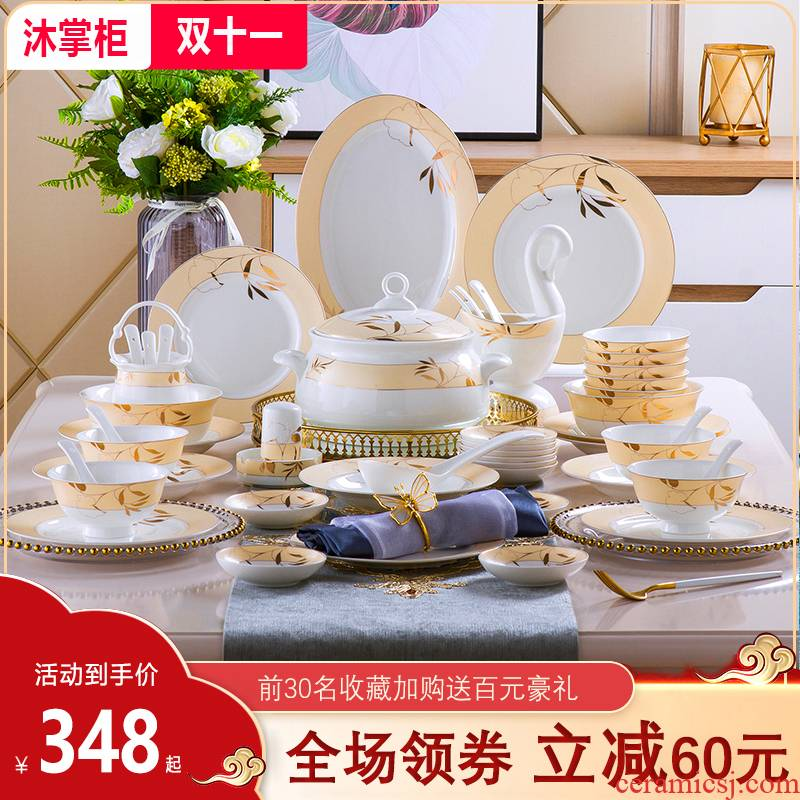 Antarctic European - style suit household treasure bowl chopsticks ipads porcelain tableware dishes, eating Chinese bowl plate combination/