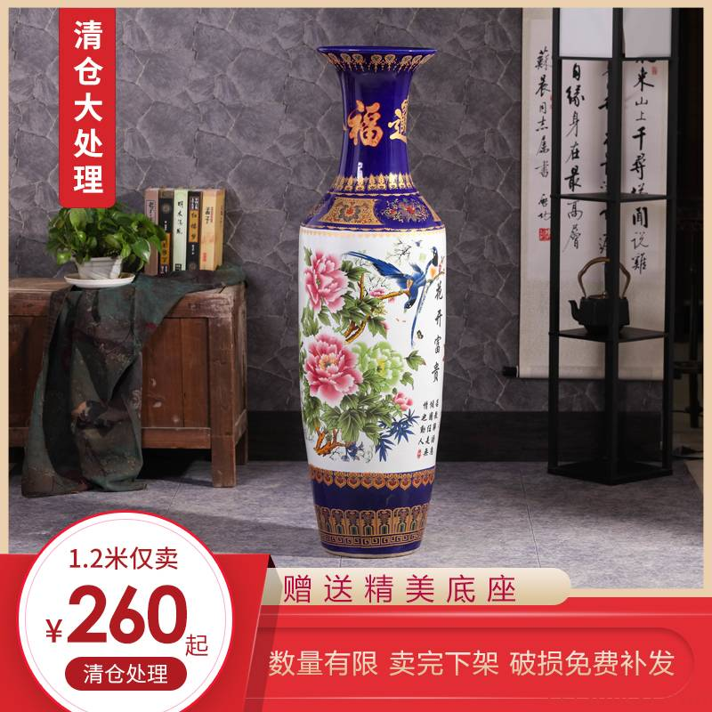 Break code clearance! Jingdezhen ceramics of large vase opening housewarming gifts sitting room adornment is placed