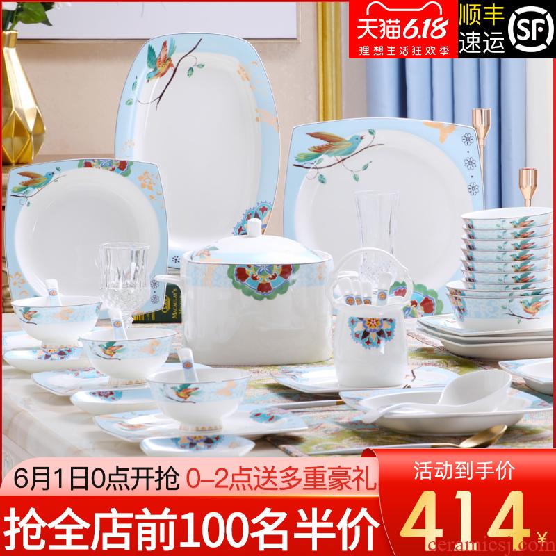 Jingdezhen tableware suit American dishes dishes suit household ceramic bowl European - style ipads porcelain bowl chopsticks plates
