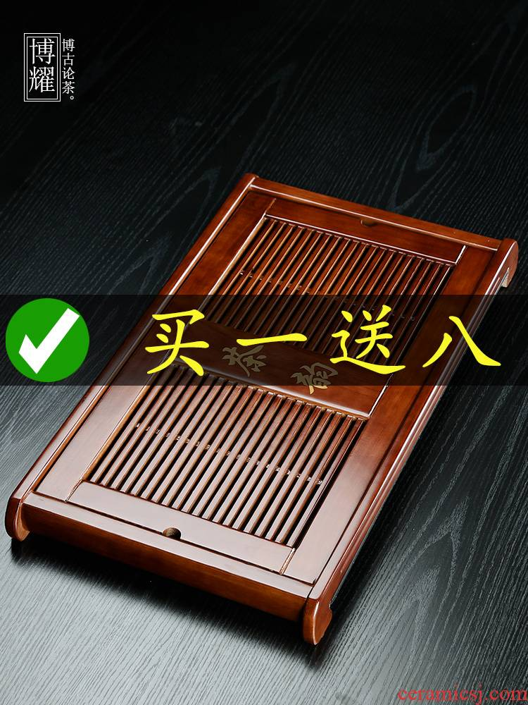 Bo yiu-chee solid wood tea tray of I and contracted household kung fu tea set drainage type tray waterlogging under caused by excessive rainfall office small tea table