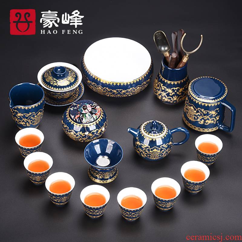 HaoFeng kung fu tea set of a complete set of household contracted ceramic teapot teacup tea sea tureen tea taking of a complete set of accessories