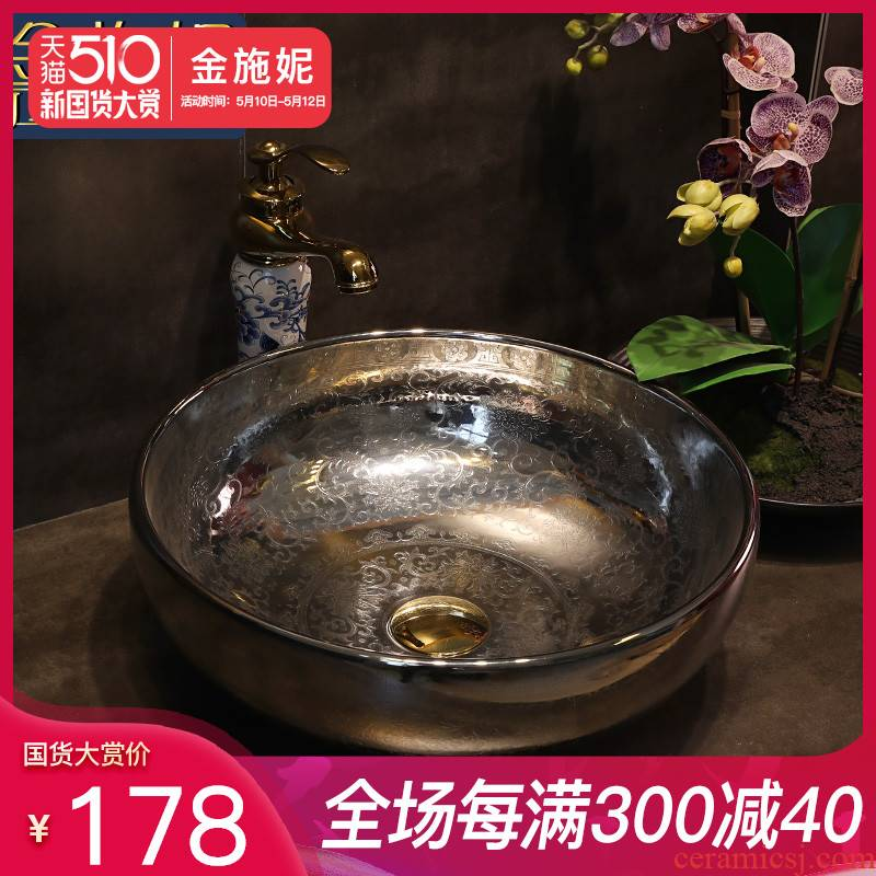 Cellnique Chinese gold silver basin ceramic sinks hotel toilet stage basin to hand wash gargle