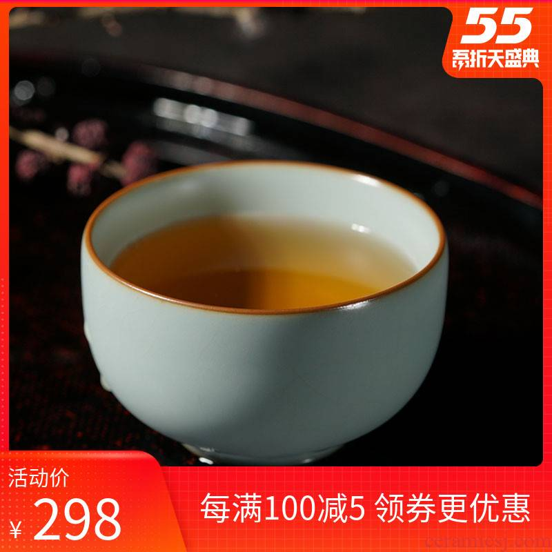 Your up kung fu masters cup of jingdezhen ceramic cups celadon sample tea cup cracked ice crack glaze porcelain up tea set