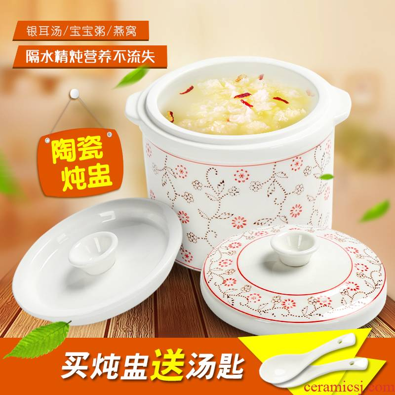 Er letter mini ceramic pot stewed bird 's nest soup pot hose insulation cover bladder steaming cup stew soup pot stew soup cup