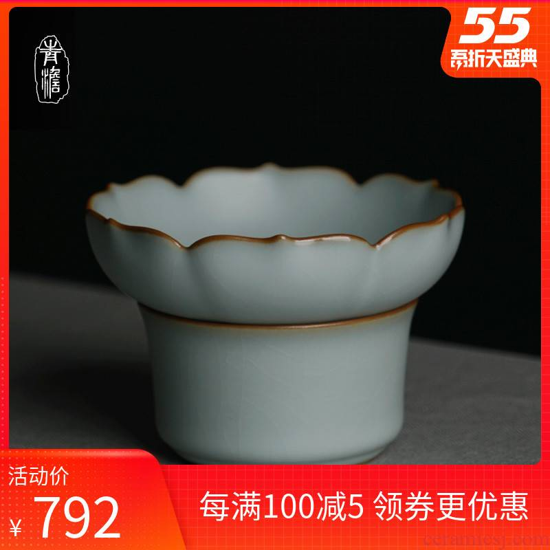 Your up) filter tea tea accessories jingdezhen ceramics by hand open Your porcelain piece of celadon glaze ice to crack