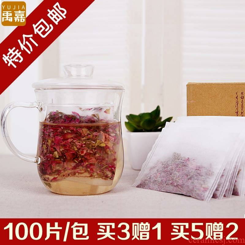 YuJia send 1 3 5 to send 2 100 reflex tea bag tea bag in one - time tea bag filter bag cooked tea bags