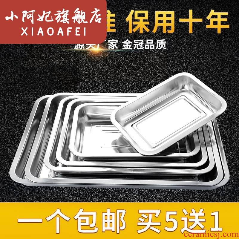 Frozen food tableware plate flat side plate of stainless steel tray kitchen special sitting room package mail metal trumpet to deepen