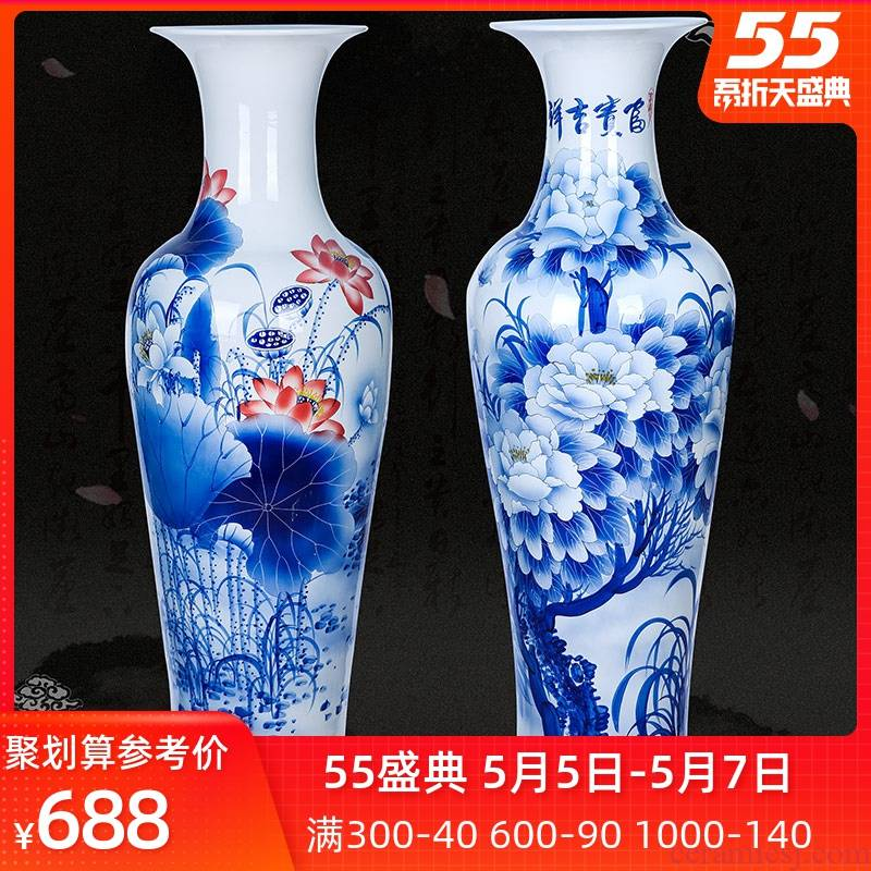 Jingdezhen ceramic floor big hand blue and white porcelain vase furnishing articles peony lotus sitting room of Chinese style decoration decoration