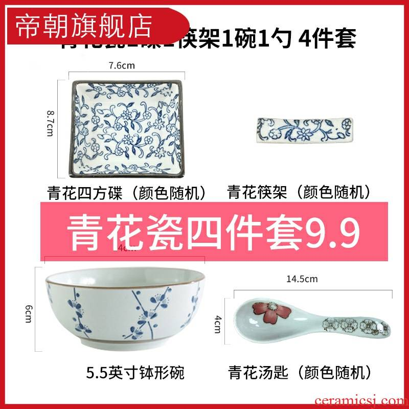 Emperor dynasty blue and white porcelain covered 4 times square flavour dish dipping sauce dish of small side dish condiment dishes taste dish dish vinegar sauce dish of Japanese