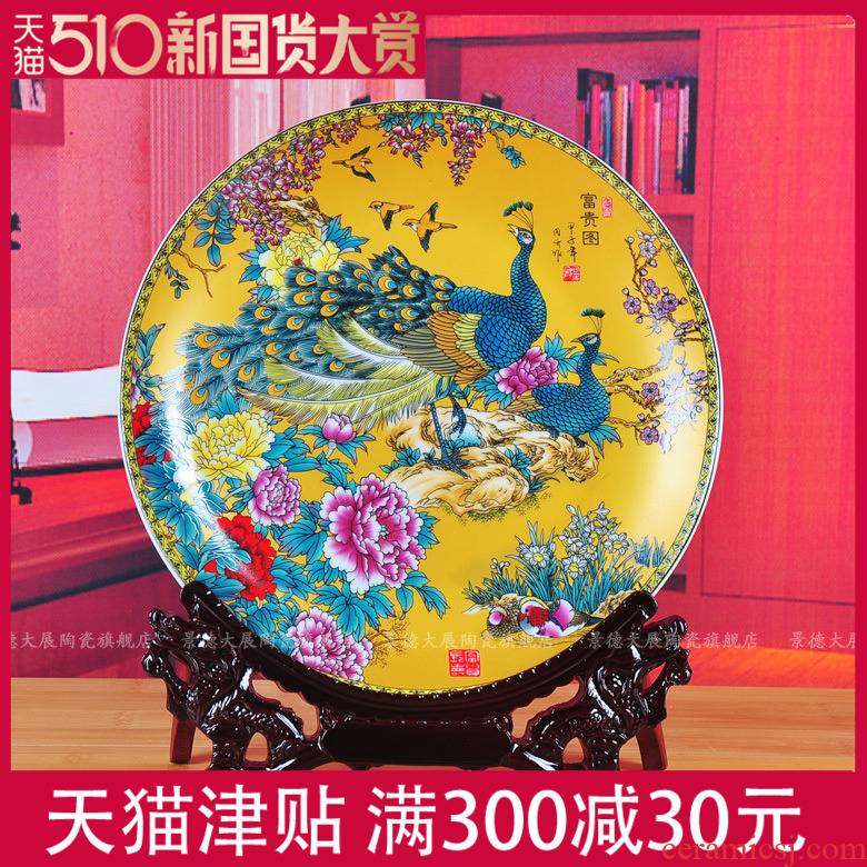 Decorative furnishing articles contracted and fashionable household act the role ofing is tasted ceramics handicraft classic Chinese style decoration plate European coloured drawing or pattern