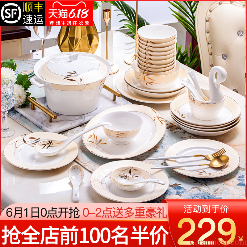 The dishes suit household contracted 10 Jane European - style jingdezhen ceramic bowl chopsticks ipads porcelain tableware suit dishes