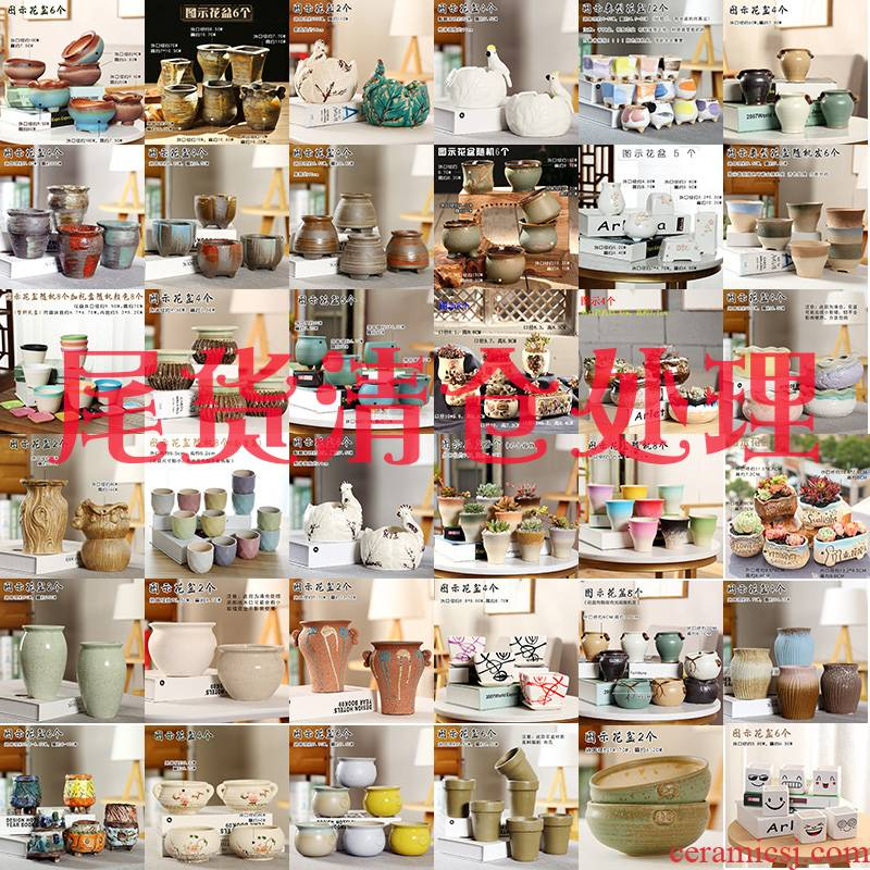 End clearance flower pot in special ceramics, fleshy tail cargo handling package mail indoor meat meat the plants flower POTS, large diameter