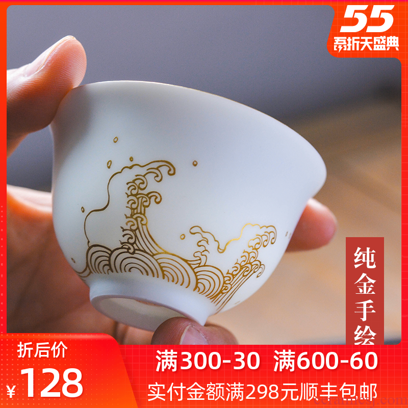 Pure hand - made manual single cup water line large cups of jingdezhen kung fu tea set ceramic sample tea cup masters cup