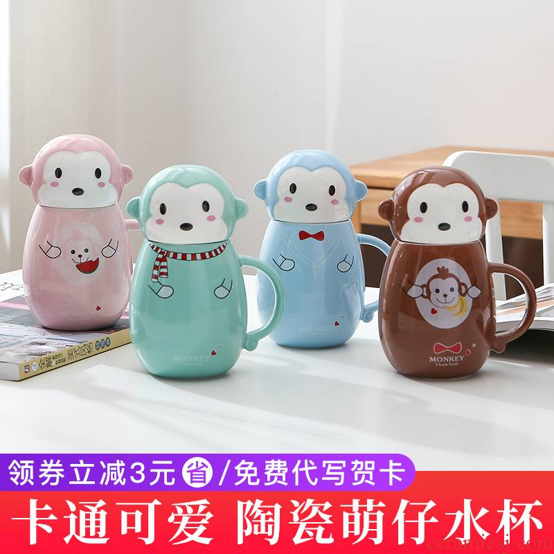 E optimal water lovers female glass with cover teaspoons of large capacity water glass ceramic keller office coffee cup