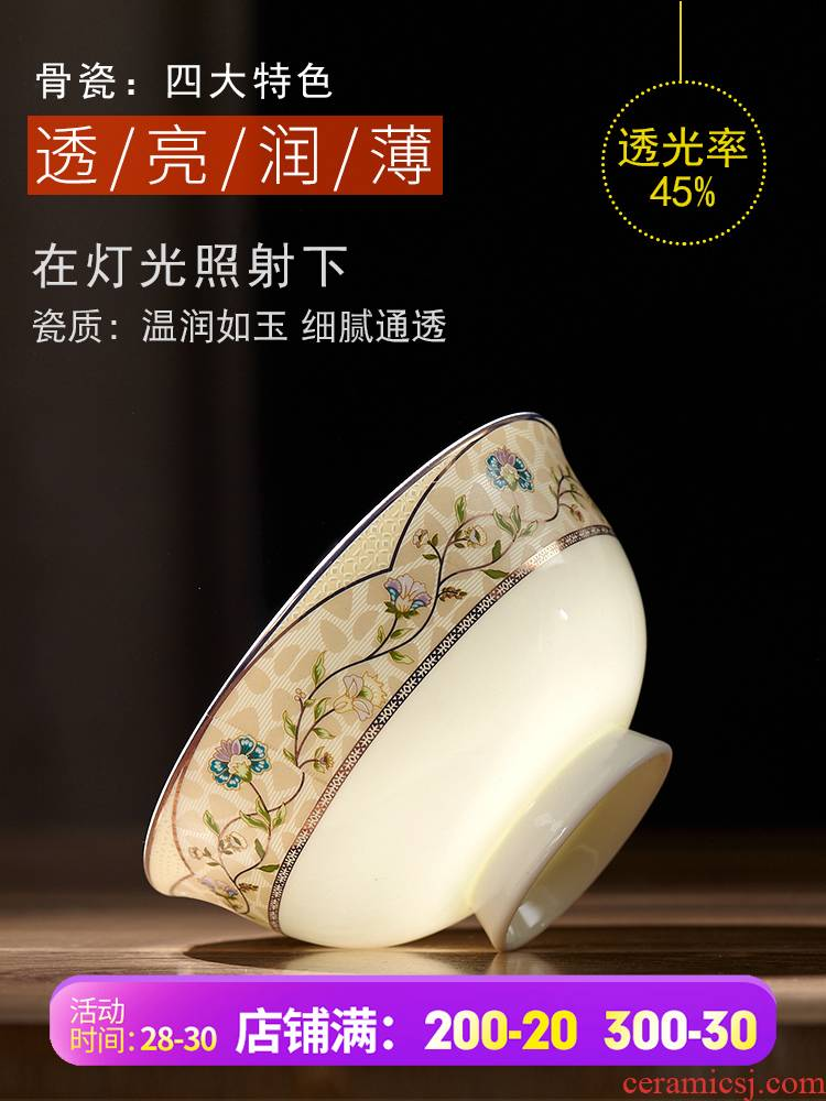 10 anti hot tall bowl jingdezhen suit ipads China tableware to eat a single bowl of rice bowl dishes ceramic household
