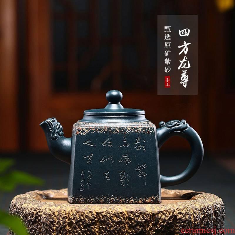 Yixing it pure manual large capacity of ceramic undressed ore single pot set a single tea old purple clay teapot