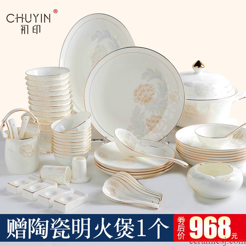 The dishes suit household tableware suit dishes of jingdezhen ceramic ipads China continental up phnom penh gifts simple dishes