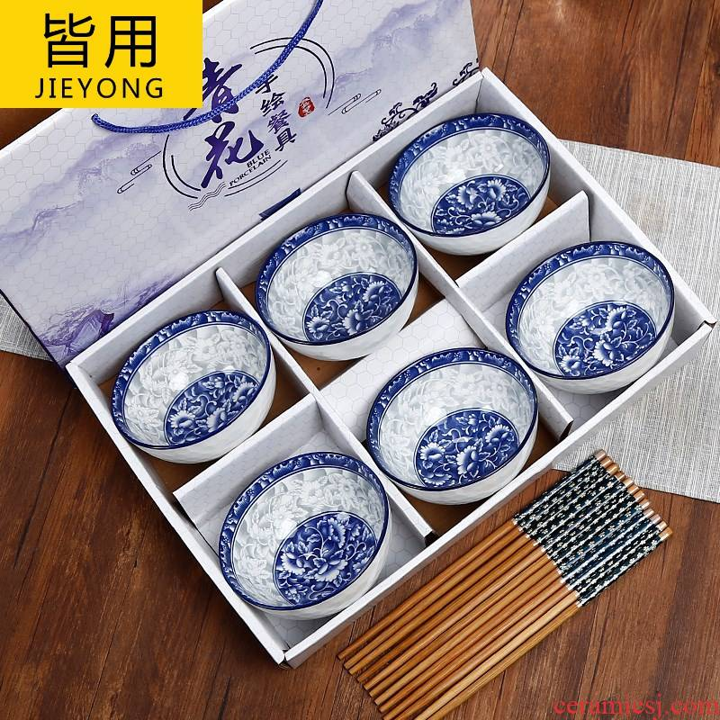 Blue and white porcelain bowls set wholesale ceramic bowl bowl to eat rice bowl set household tableware chopsticks sets gift gift boxes