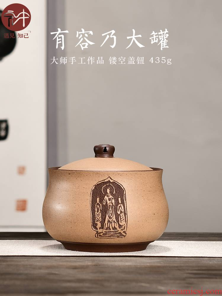 """Macro """"famous works"""" in yixing purple sand tea caddy fixings pure manual wake storage sealed POTS collection"""