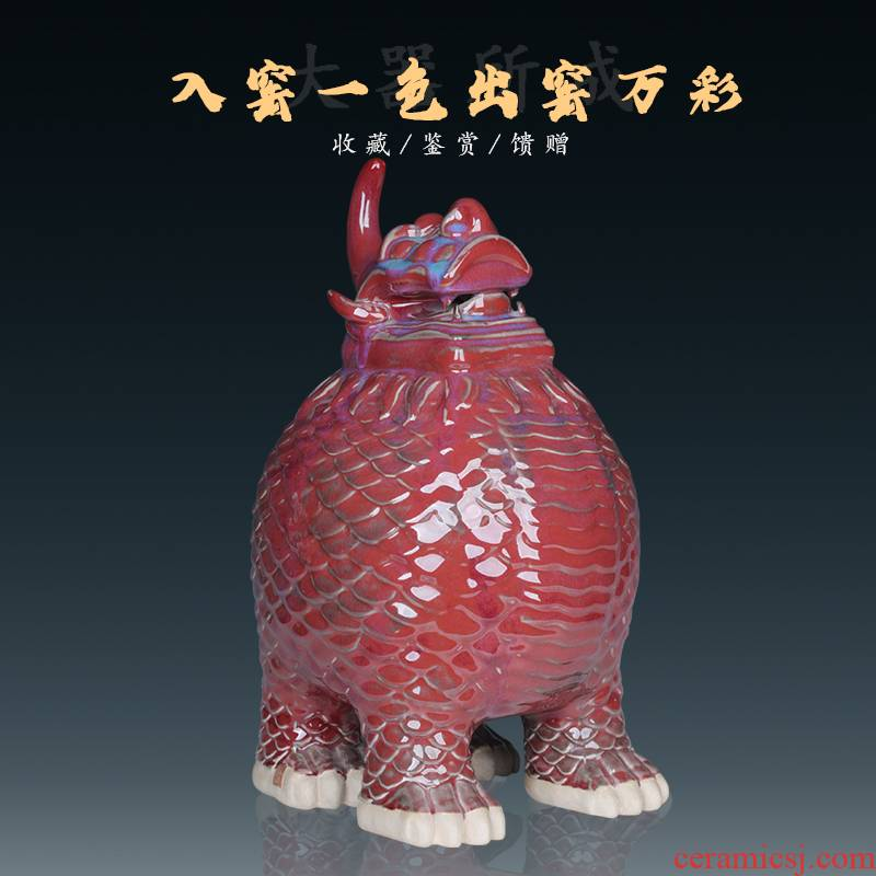 Lu jun porcelain up day the mythical wild animal lucky money furnishing articles auspicious town house to ward off bad luck and household decoration decoration large living room