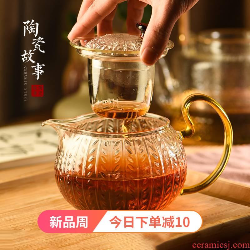 Ceramic teapot story water separation filter glass teapot domestic high temperature resistant flower pot hammer single pot