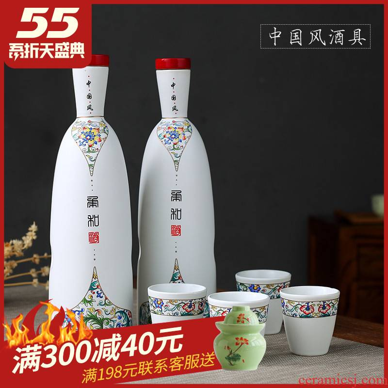 Jingdezhen ceramic bottle 1 catty pack jar creative decoration of Chinese style hip sealed empty bottles of liquor