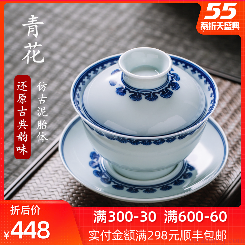 Only three tureen of blue and white porcelain cup single pure manual hand - made ceramic tea bowl large jingdezhen kung fu tea set