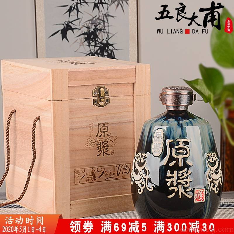 Jingdezhen ceramic jar home 1 catty 3 kg 5 jins of 10 gift box wine liquor bottles archaize seal pot