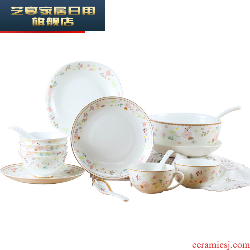 Dishes suit household (Japanese move contracted express bowl dish creative Korean ipads porcelain tableware