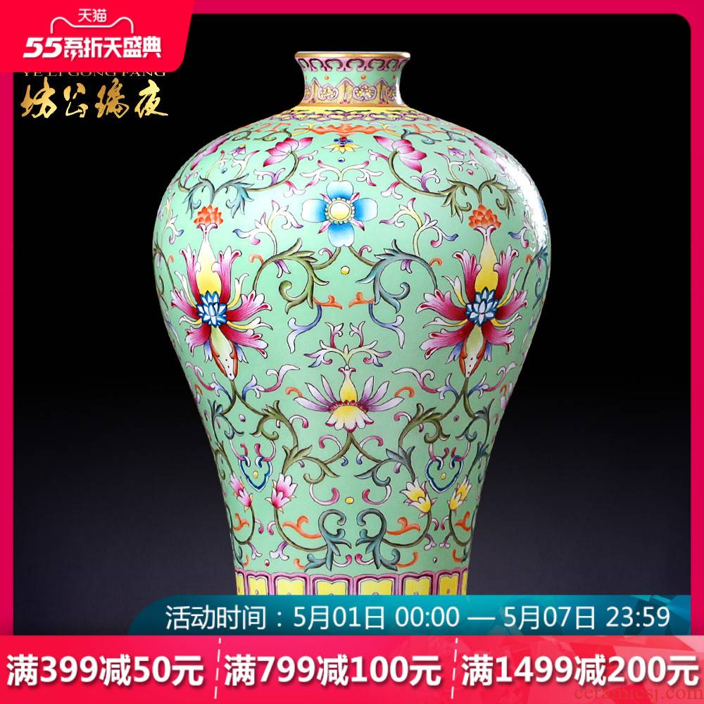 Jingdezhen ceramics archaize pastel green space around branches even pick flowers mei bottles of the sitting room of Chinese style household vase furnishing articles
