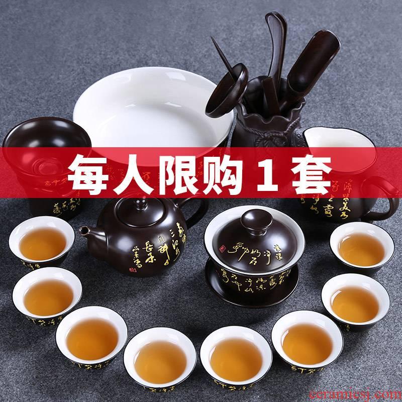 Auspicious industry kung fu tea set a complete set of office ceramic gift set tureen teapot tea cup set home