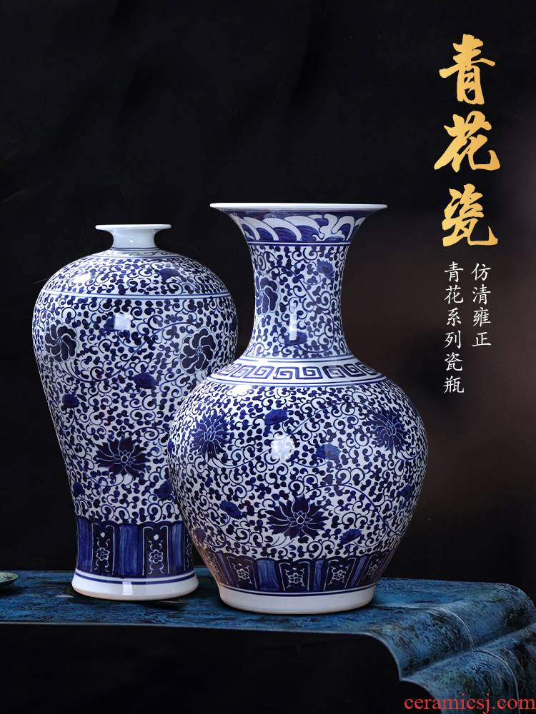 Jingdezhen ceramics hand - made bound branch lotus ground of blue and white porcelain vase furnishing articles of large sitting room adornment household act the role ofing is tasted