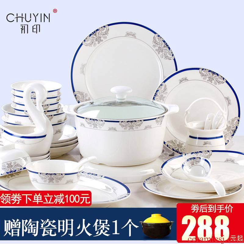 Dishes suit dinner set to use home European contracted ipads porcelain of jingdezhen ceramics combination plate